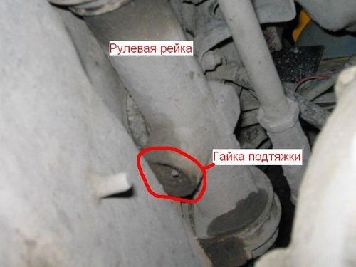 Регулировка рулевой рейки на ВАЗ 2109