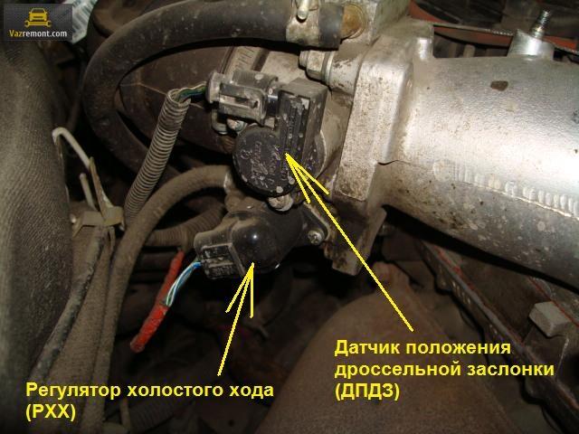 Замена и диагностика регулятора (датчика) холостого хода ВАЗ 2110