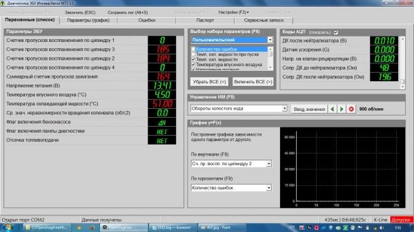 Пропуски зажигания во 2 и 4 цилиндрах на ВАЗ 2114