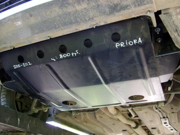 Выбор и установка защиты двигателя на ВАЗ 2110