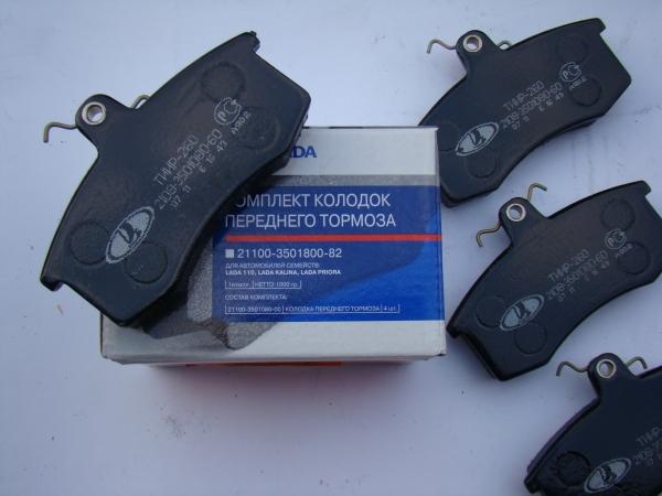 Замена передних и задних тормозных колодок на ВАЗ 2109
