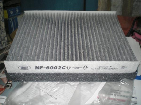 Замена салонного фильтра ваз 2110 нового образца