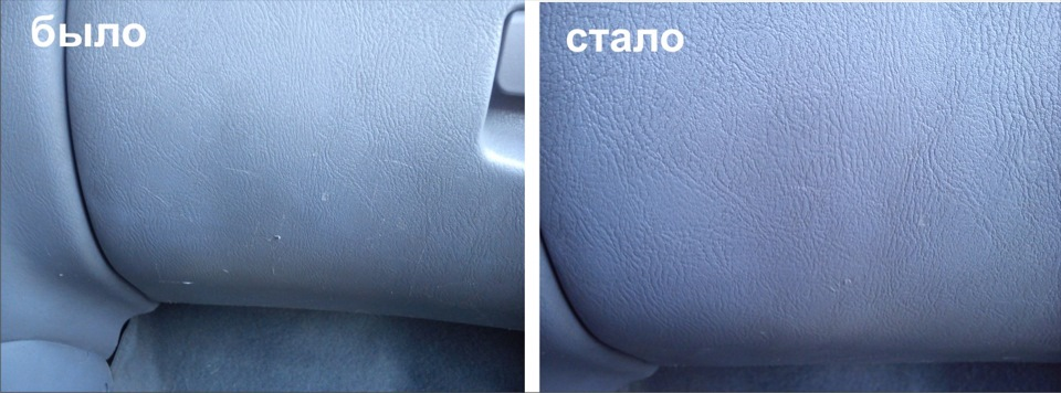 Как убрать царапины на пластике в салоне автомобиля