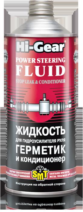 Какую жидкость заливают в гидроусилитель руля: цвета, характеристики, выбор жидкости