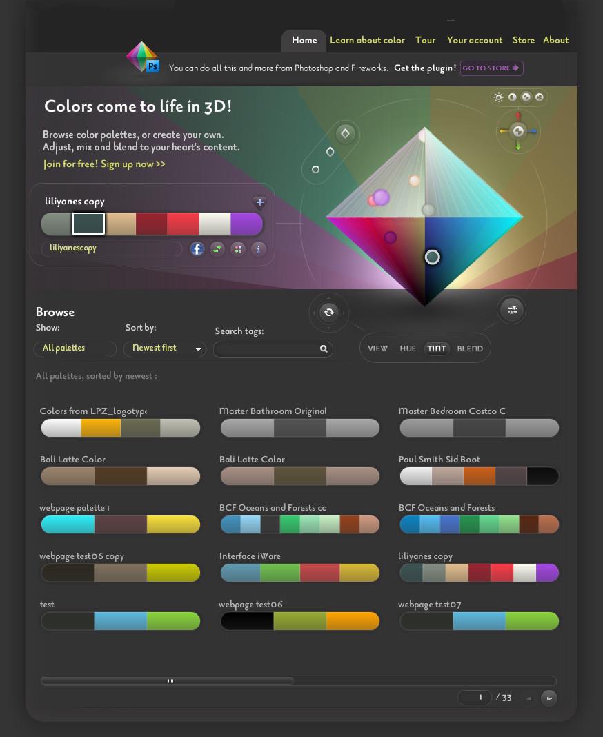 Метод компьютерного подбора краски для автомобиля