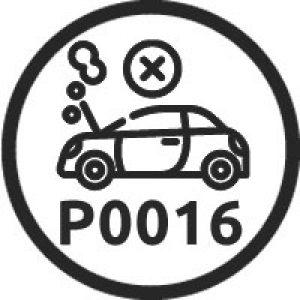 Ошибка P0016 – несоответствие сигналов датчиков КВ и РВ