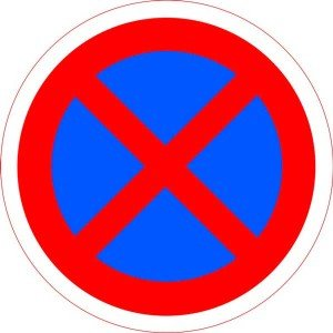 Остановка под знаком «Остановка запрещена» – штраф гарантирован!